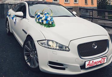 Jaguar-XJ-Long